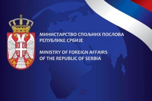 Madagascar withdraws recognition of Kosovo