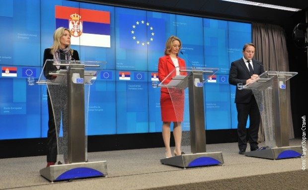 Serbia opens new chapter in negotiations with EU