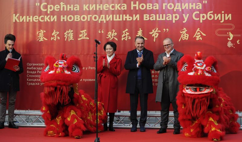 Celebration of Chinese New Year in Serbia starts