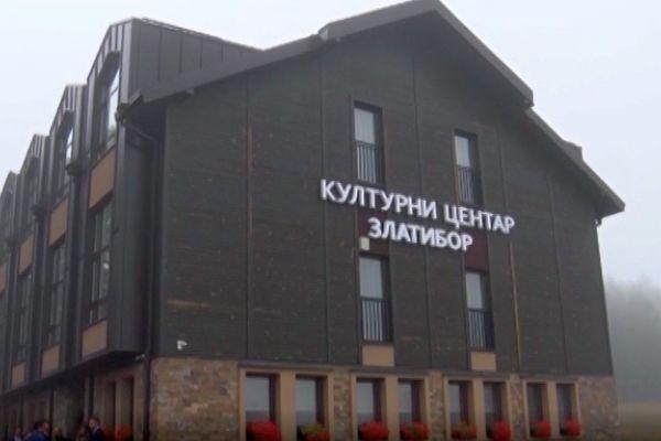 Zlatibor dobio Regionalni inovacioni smart siti centar
