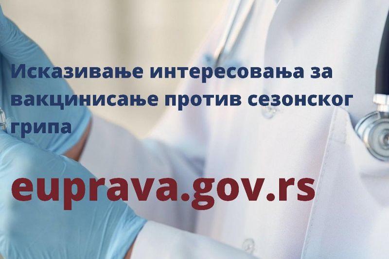 Iskazivanje interesovanja za vakcinisanje protiv gripa na portalu eUprava